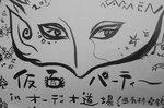 サンタ_5940.JPG